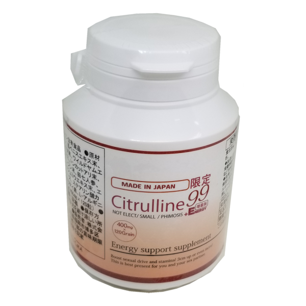 Citrulline 99 Fine Japanese Quality Supplement