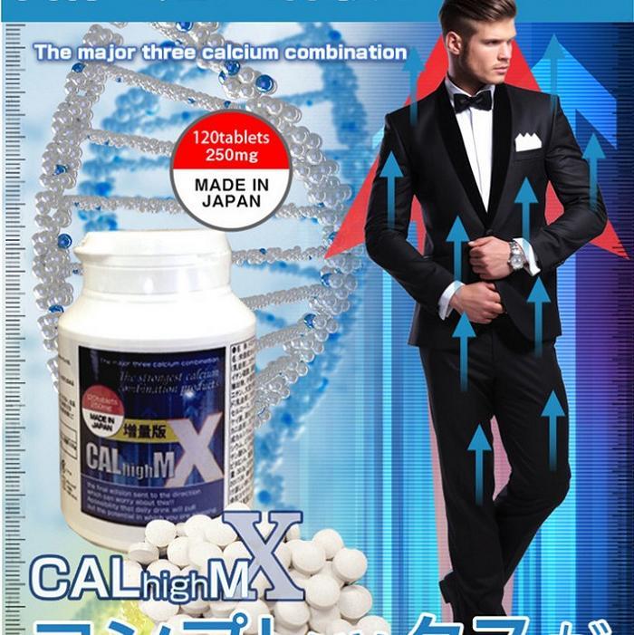 CAL high MX - Calcium Supplement